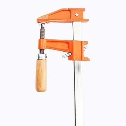 Jorgensen Bar Clamp 5 inch